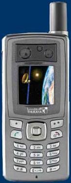 Спутниковый телефон Турая SO2510